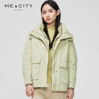 【1件2.5折价:279.8】MECITY女装冬季时尚二件套连帽插肩袖短款羽绒服女