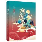 潮北京:北京网红打卡地攻略
