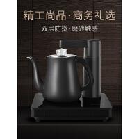 【新品】全自动上水电热烧水壶套装电磁炉烧茶器家用智能抽水式功夫泡茶具 磨砂黑