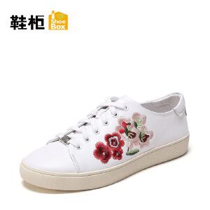 达芙妮旗下女鞋 春季时尚女士休闲鞋圆头深口小白鞋单鞋