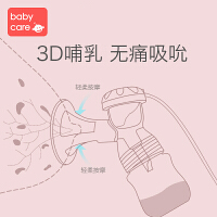 babycare电动吸奶器产后电动按摩挤奶器吸力大无痛集奶器静音便携