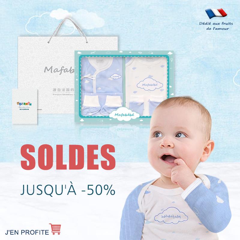 四季春夏婴儿礼盒套装婴儿宝宝棉衣服套装母婴用品满月婴儿礼物