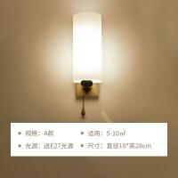 精美护眼时尚壁灯现代简约卧室床头灯可调光遥控实木过道客厅创意个性北欧壁灯精美时尚吸顶灯