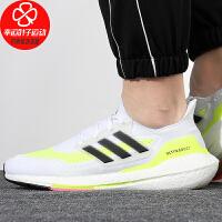 Adidas/阿迪达斯男鞋新款低帮运动鞋网面透气轻便缓震防滑耐磨跑步鞋FY0377