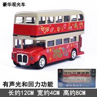 伦敦双层公交巴士豪华观光旅游车儿童回力合金声光仿真车模 伦敦双层公交巴士