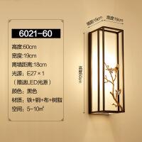 精美护眼时尚2019新中式壁灯中国风创意客厅卧室床头灯现代简约复古过道楼梯墙灯具精美时尚