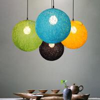现代简约北欧麻球吊灯网咖啡餐厅吧台彩色藤艺装饰创意灯笼灯