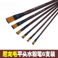 樱花水粉画笔套装 820进口尼龙水粉画笔、套餐装颜色水彩/ 毛笔 水粉笔 6支