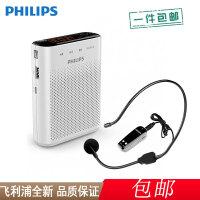 【支持礼品卡+包邮】Philips飞利浦 AJ3275 音箱 苹果手机家居音乐音响 充电器底座