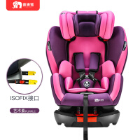 儿童安全座椅 儿童座椅汽车用isofix硬接口012岁宝宝儿双向可躺