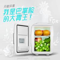 4L车载冰箱冷暖箱车家两用冰箱迷你小冰箱化妆品母乳制冷