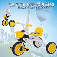 儿童车三轮脚踏车儿童三轮车宝宝脚踏车2-3-5岁小孩单车宝宝车子简约折叠童自行车QL-57