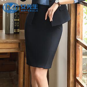 【1件7折 2件6折】女先生新款女裙女装半身裙子包臀短裙职业正装西装裙开叉西裙