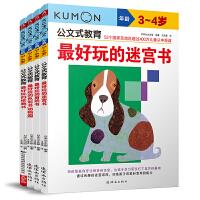 最好玩的色彩书(动物园)(3-4岁)/公文式教育 中国美术出版总社连环画出版社 等