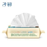婴儿湿巾润肤宝宝柔湿巾纸手口专用带盖新生儿擦屁屁80抽6包