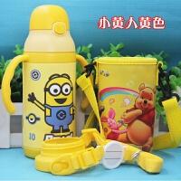 【热卖新品】宝宝保温杯带吸管两用有手柄重力球防摔婴儿童水杯小孩学饮杯