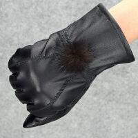 韩版秋冬天女士皮手套冬季可爱水貂毛球羊皮薄款保暖加绒真皮手套