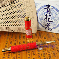 青花瓷 中国红牡丹真瓷签字笔 脸谱笔 精致礼盒包装 商务礼品