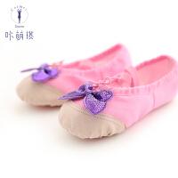 跳舞鞋软底女童练功鞋幼儿瑜伽鞋芭蕾舞鞋手工鞋儿童舞蹈鞋