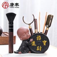 唐丰六君子茶道功夫茶具配件陶瓷收纳筒黑檀茶匙茶笔普洱茶针套装