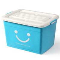 收纳箱塑料特大号衣服整理箱加厚大号收纳盒有盖衣物储物箱子