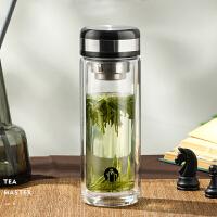 富光茶马仕双层玻璃杯单层杯便携男茶水分离办公泡茶杯子