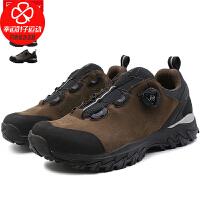 TOREAD探路者女鞋情侣鞋皮秋冬季户外鞋耐磨徒步鞋防滑登山鞋