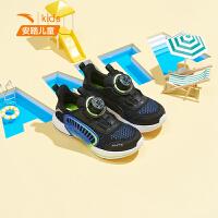 【到手价243】犟弹安踏儿童男童鞋运动鞋网面透气2021新款小童跑步鞋332129973