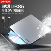 联想外置刻录光驱DB85(USB+Type-C双接口),联想Thinkpad选件,联想外置DVD刻录机,兼容苹果笔记本