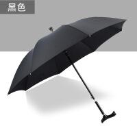 拐杖伞 可调节老人拐杖伞 手杖礼品 伞防滑登山雨伞 结实拐�E雨伞礼物
