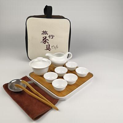 便携陶瓷功夫迷你定制户外 旅行茶具 车载盖碗茶具套装食品级礼盒