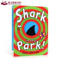 英文原版Shark In The Park公园里面有鲨鱼吴敏兰绘本第26本Nick Sharratt纸板书洞洞书百源图