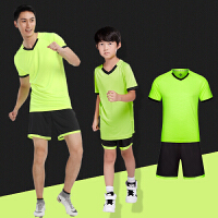儿童足球服套装训练服男童秋冬季小学生短袖运动球衣队