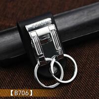 博友牛皮钥匙扣穿皮带钥匙扣男士汽车腰挂件创意双环牛皮钥匙扣