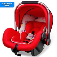 新生儿婴儿提篮式安全座椅便携式汽车载儿童宝宝安全摇篮0-1岁