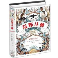 【95成新正版二手书旧书】荒野丛林 [美]科林・梅洛伊 卡森・埃利斯 绘,蔡一鸣