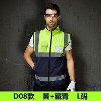 【优选】领导款反光背心摩托车骑行安全服施工马甲反光衣外套骑行交通路政