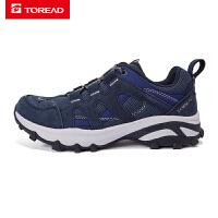 探路者徒步鞋 19秋冬户外男式岩石耐磨徒步鞋TFAH91023