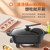 九阳(Joyoung)电火锅家用多功能电热锅6升L大容量多档可调麦饭石锅胆电煮锅HG60-G521