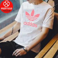 【满199减20,满399减40】Adidas/阿迪达斯三叶草T恤男新款运动休闲短袖白T圆领上衣GN3485