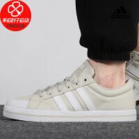 Adidas/阿迪达斯男鞋新款低帮运动鞋舒适轻便防滑耐磨休闲鞋板鞋潮FY7807