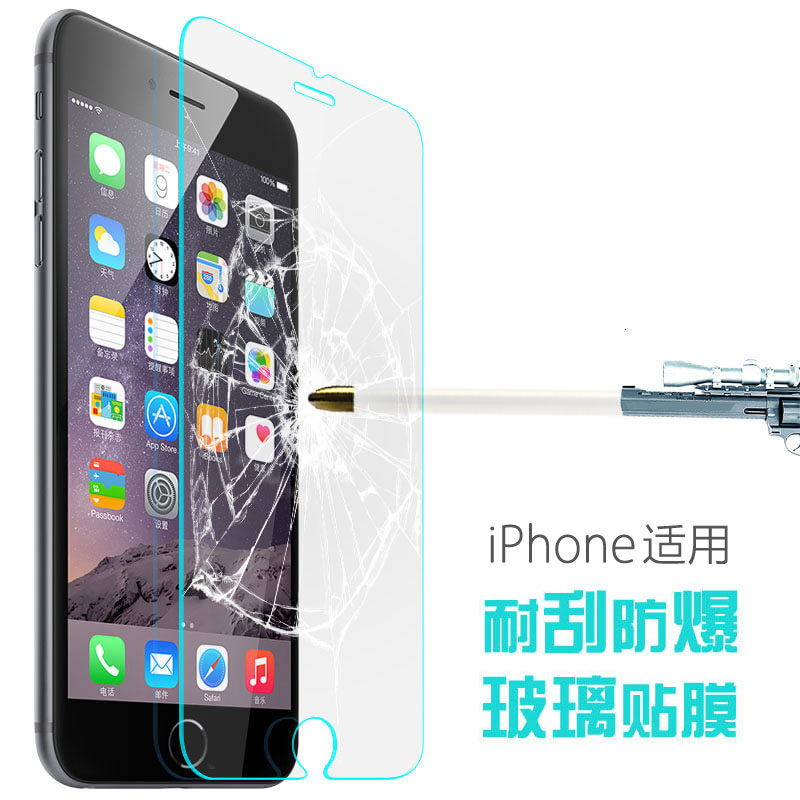 ASkin苹果iPhone6/6s Plus手机钢化玻璃膜 防爆防摔耐磨 iPhone6s Plus iPhone5S 4S 钢化玻璃膜 iPhone6屏幕膜 苹果6 苹果5贴膜防摔耐磨  防爆玻璃膜
