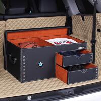 汽车收纳盒后备箱储物箱子奔驰车用多功能后背尾箱内车载整理用品