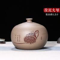 中小号紫砂茶叶罐 手工刻绘醒茶罐 实用藏茶缸密封家用茶罐