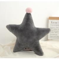 【2件5折】毛绒玩具 新年礼物 予米艺 新品ins星星月亮抱枕床头靠垫皇冠飘窗装饰沙发靠枕毛绒玩具定制 五角星灰色