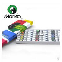 马利18色丙烯颜料|墙绘颜料|涂鸦颜料|手绘颜料|DIY颜料