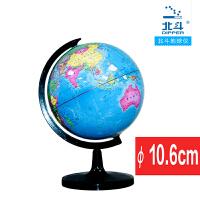 北斗儿童地理地球仪10.6cm