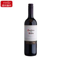 干露红魔鬼梅洛红葡萄酒智利原装进口750ml 至快19分钟送达