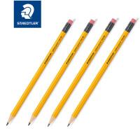 Staedtler施德楼134黄杆带橡皮头书写铅笔 2B HB 学生考试铅笔