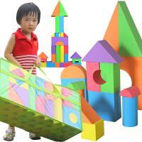 儿童泡沫积木大号eva海绵软体大块拼搭玩具幼儿园3-6岁男女孩